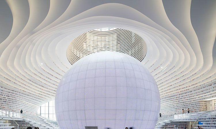 Biblioteka przyszłości w Chinach